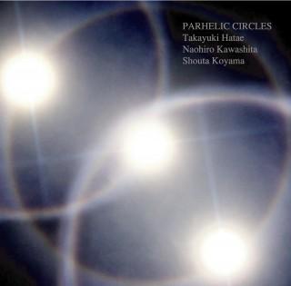 parhelic表
